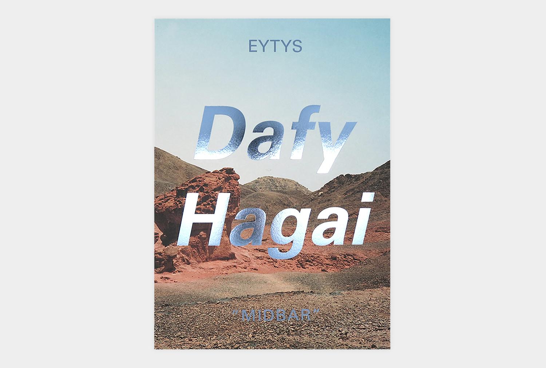 half off 2f336 29e36 Eytys Online Shop   Eytys